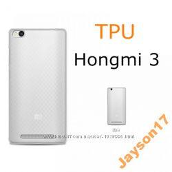 Силиконовый TPU чехол Xiaomi Redmi 3