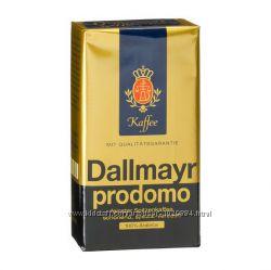Кофе  Dallmayr молотый, зерно
