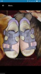 Кожаные босоножки сандалии start-rite 14, 2 см стелька
