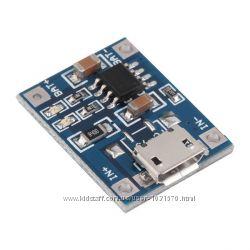 Модуль для заряда аккумуляторов li-ion, li-pol на микросхеме TP4056
