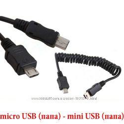 Кабель micro USB - mini USB спиральная навивка