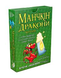 Манчкін Дракони. Колекція українською