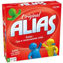 Аліас. Скажи інакше українською мовою