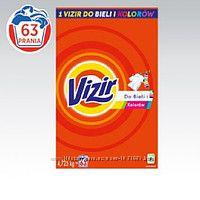 Пральний порошок VIZIR 4. 7 кг