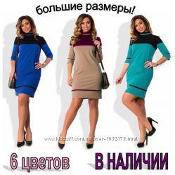 Женские платья по доступным ценам
