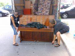 Перевозка мебели Киев недорого.