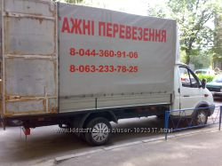 Перевозка мебели Киев на Газели.