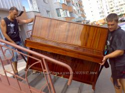 Перевозка мебели  пианино  грузчики, аккуратно недорого Киев.