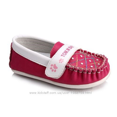 распродажа. Туфли мокасины Том. м девочке
