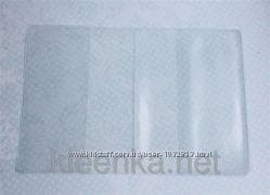 Клеенка прозрачная для обложки книжек и тетрадей, атласов и др.