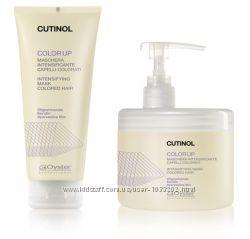 Серия cutinol   для окрашенных волос  от Oyster  маска , шампунь , спрей .