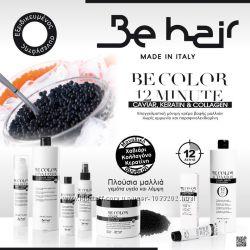 Маска, шампунь для волос Be Color от  Be Hair  Fanola Новинка