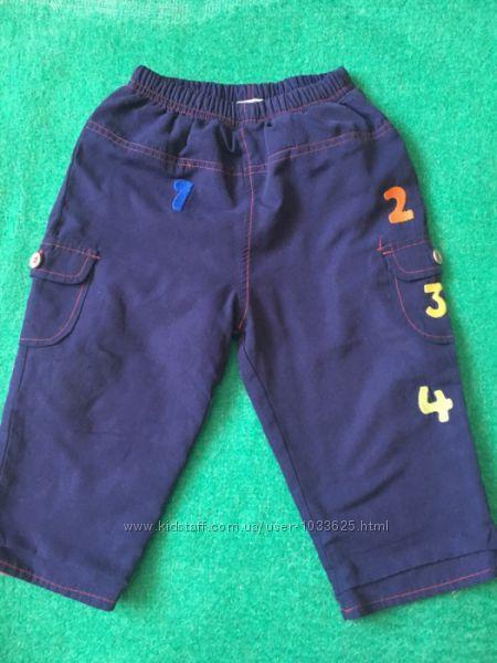 Продам спортивные штаны Baby wear