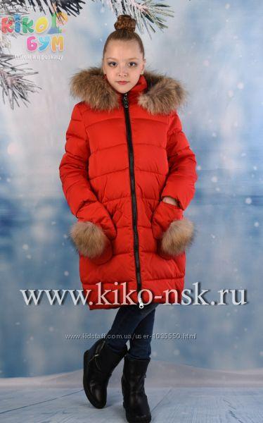 Новинка. Пальто на девочку Anernuo Кико 130-170р с натуральным мехом