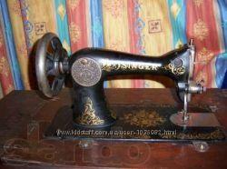 Швейная машинка Singer начала 20 века