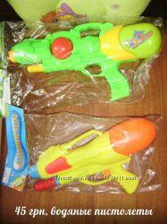 водяные пистолеты, насосы, леечки