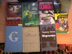 Книги- романы, повести, расказы