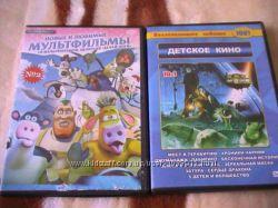 Диск, DVD, двд мультфильмы, детское кино.