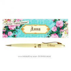 Именные ручки в коробочке-наличие