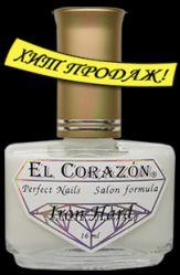El Corazon 418 Железная твердость 16 мл - укрепитель для ногтей
