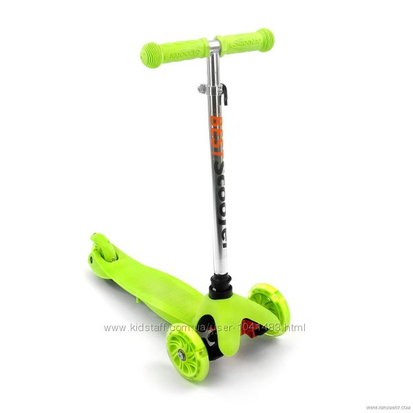 Mini самокат скутер Best Scooter, Бест Скутер Мини, силиконовые светящиеся