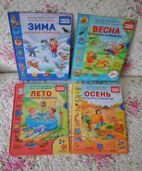 Книги, книжки, пазлы детские