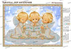 набор для вышивки бисером Хор ангелочков