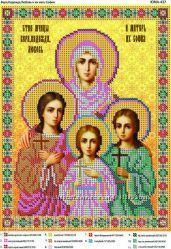 набор для вышивки бисером Вера, Надежда, Любовь и София