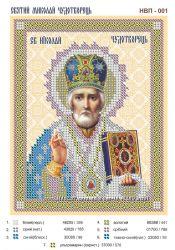 Набор вышивки бисером Святой Николай Чудотворец