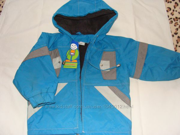 Продам куртку на мальчика 1, 5-2года