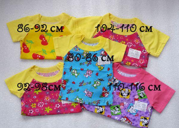футболочки на лето для девочек РАЗНЫЕ рост 74-116 см