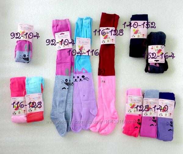 Колготы для девочки демисезонные разные, цветные, неоновые рост 80-152