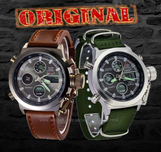Оригинальные наручные часы amst