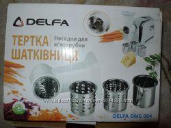 Терки для мясорубки Delfa DMG 004 для DMG-2030, DMG-2140, DMG-3150