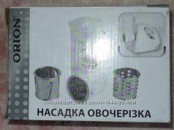Насадка овощерезка терка для мясорубки ORION OR-MG01, OR-MG02