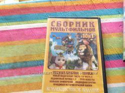 Коллекция старых добрых мультфильмов на dvdнедорого