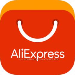 Aliexpress под 4пц Посредник с Алиэкспресс, vip аккаунт
