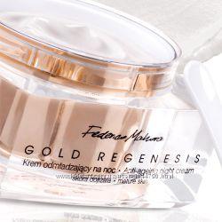 Омолаживающий ночной крем с коллоидным золотом Gold Regenesis FM World