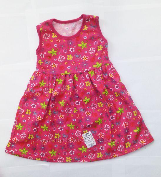 Сарафан, платье, новое, 32 размер