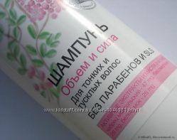 Шампунь Объем и сила для тонких и тусклых волос Baikal Herbals