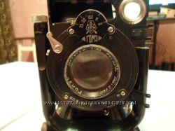 Продам советский ретро фотоаппарат  Фотокор 1