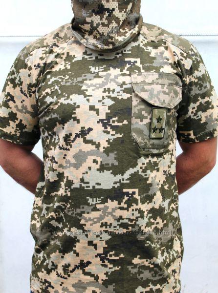 Футболки камуфляж для Армии новый нагрудной карман