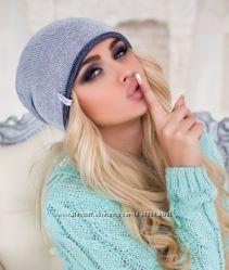 Красивая женская шапка ФОКУС  ТМ Braxton