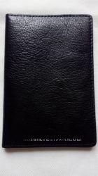 Чехол универсальный кожаный для паспорта, денег и карточек. Портмоне водите