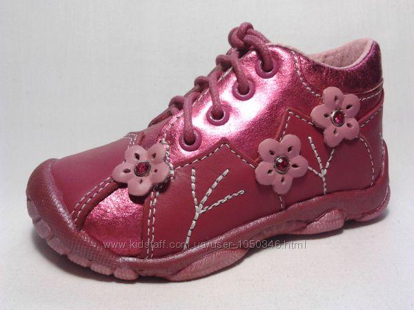 Распродажа - ботинки демисезонные Beeko 20, 21, 22, 23 р.