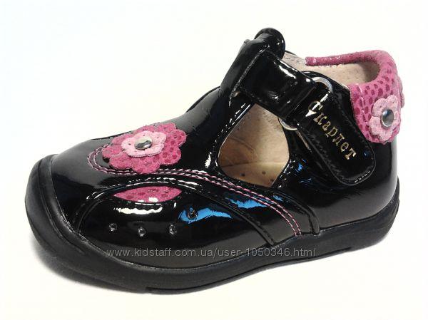 Распродажа - туфли Scarlett 19, 20, 21, 22 р.