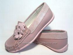 кожаные мокасины Flamingo 26, 27, 28, 29, 30, 31 р. две модели