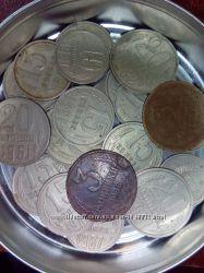 Монета СССР 1961г