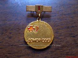 Знак Донор СССР I степени. Без удостоверения.