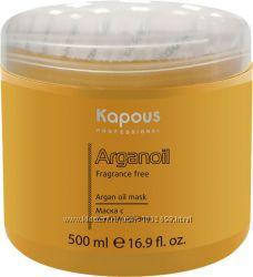 Маска с маслом арганы KAPOUS ARGAN OIL 500 мл